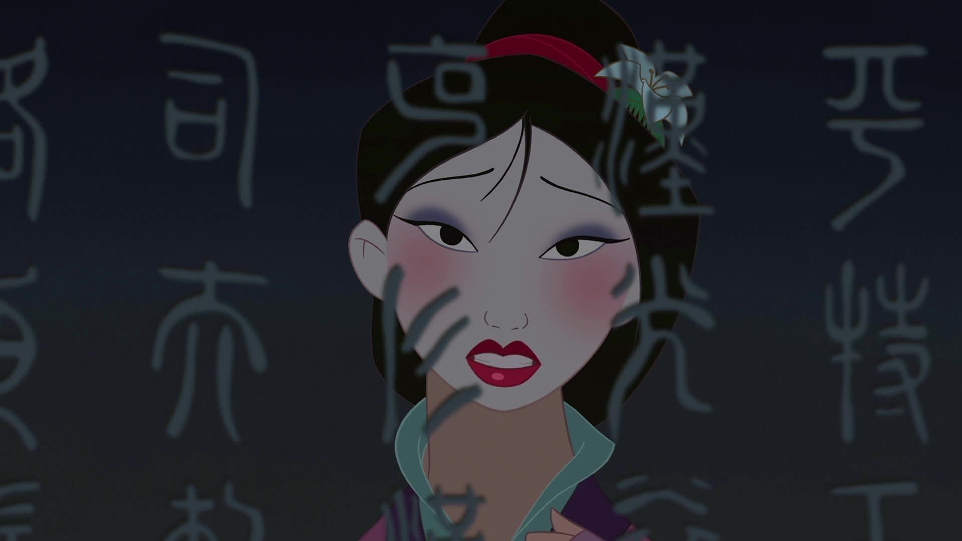 Imagem - Mulan - Sou Uma Princesa